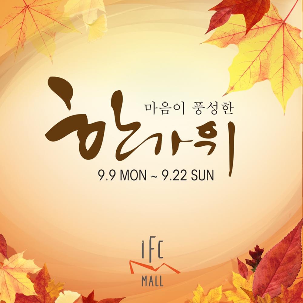 IFC Seoul